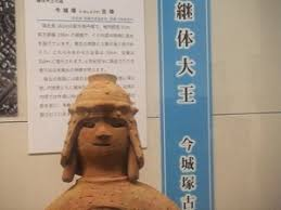 「磐井の乱」の画像検索結果