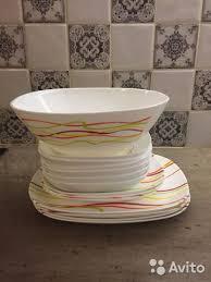 <b>Набор столовой посуды Luminarc</b> 14 предметов купить в Москве ...