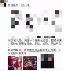 zhao liying digit red fan bingbing house the actress s year baby it is said that she gave the team s largest year end bonus is a super million worth of luxury cars have a look