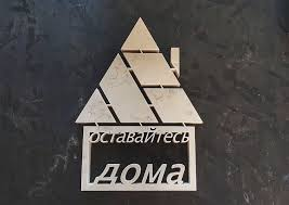 #stayhome #unizaro ❤️ - Unizaro <b>Мрамор</b> Гранит <b>Оникс</b> | Facebook