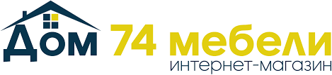 <b>Спальные гарнитуры</b> - купить в Челябинске на Дом74Мебели.ру