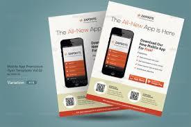 mobile app promotion flyers vol by kinzi graphicriver mobile app promotion flyers vol 02 preview set 01 graphic river mobile app promotion flyers vol 02 jpg