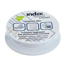 подушка для смачивания пальцев index гелевая 20 г