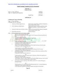 english com pdf