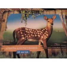 Отзыв о <b>Альбом для рисования ProFit</b> | Приятное оформление и ...