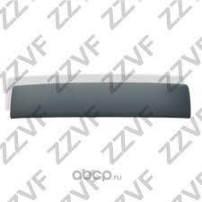 ZZVF GRA117XA <b>Накладка багажной</b> двери