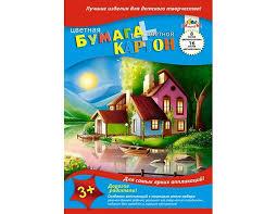 <b>Апплика</b> Цветной <b>картон</b> Разноцветный домик 8 листов 8 цветов ...