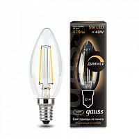 <b>Подсветка для картин</b> 3656 <b>Arte</b> lamp A5023AP-2AB — купить по ...