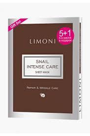 <b>Набор для ухода</b> за лицом <b>Limoni Limoni</b> 23304 купить за 880 ...