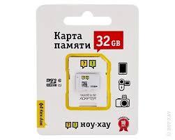 <b>Карта памяти</b> НОУ-ХАУ MicroSD <b>32Gb</b> UHS-I Класс 10 + адаптер ...