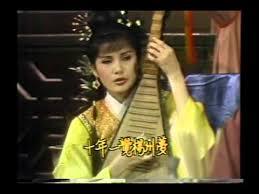 Image result for 落魄江湖載酒行