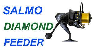 Обзор <b>катушки Salmo Diamond Feeder</b> - YouTube