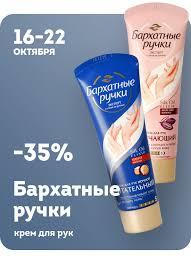 Аксессуары для <b>массажа</b> - купить в интернет-магазине Улыбка ...