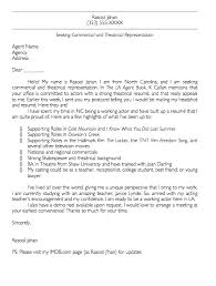 bad cover letters good cover letters bonnie gillespie how to write a good covering letter