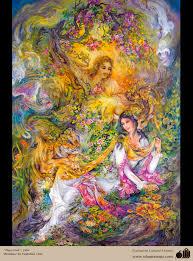living persian painting farshchian gallery of islamic art living persian painting farshchian