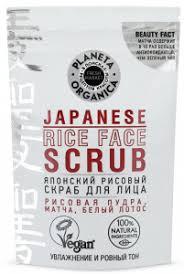 Planeta Organica: <b>Японский рисовый скраб для</b> лица, 100 гр ...