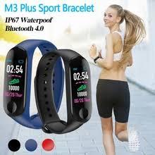 <b>m3 smart bracelet</b>