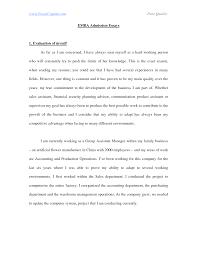 essay mba admission essay samples sample essays for mba picture essay emba admission essay features essay writing service college mba admission essay samples