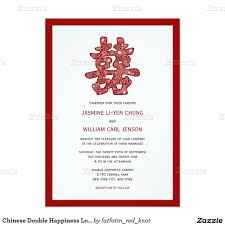 chinese wedding invitation card template chinese inspiring card chinese wedding invitation card template on chinese wedding invitation card template