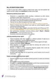 you are here essay on the bill of rights essay on the bill of rights  narrative essay