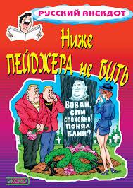 <b>Стас Атасов</b>, все книги автора: 15 книг - скачать в fb2, txt на ...