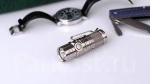 Титановый <b>Фонарь Fenix RC09 Cree</b> XP-L HI LED с магнитной ...