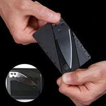Wallet <b>Credit Card Folding</b> Blade Knife: Amazon.co.uk: DIY & Tools