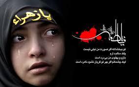 Image result for اشک کودکان در روز عاشورا عکس