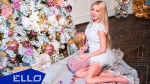 Мария Неделкова - <b>Красный Нос</b> / Премьера Песни - YouTube