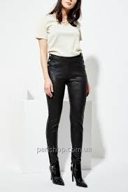 Women's <b>trousers</b> with impregnation <b>Moodo</b> (Poland) buy in ...