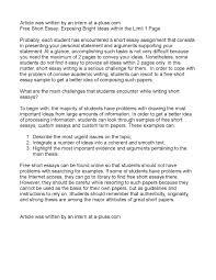 calam eacute o short essay exposing bright ideas in the limit calameacuteo short essay exposing bright ideas in the limit 1 page