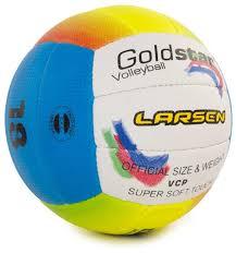 Волейбольный <b>мяч Larsen Gold</b> Star — купить по выгодной цене ...