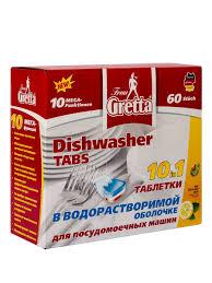 """Таблетки для посудомоичных машин <b>ПММ</b> """"10 в 1"""" 60 шт. <b>Frau</b> ..."""