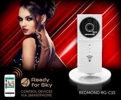 <b>Умная</b> WiFi-<b>камера видеонаблюдения</b> REDMOND SkyCam RG-C1S