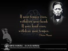 Motivational Quotes - Karate, BJJ, Taekwondo & Mixed Martial Arts ... via Relatably.com