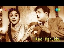 Image result for adiperukku tamil movie