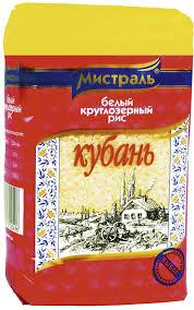 Купить <b>рис МИСТРАЛЬ Кубань</b>, 900г в торговых центрах METRO ...