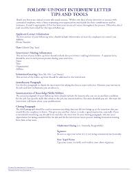best photos of successful applicant was hired letter job post interview thank you letter templates