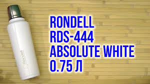 Распаковка <b>RONDELL</b> RDS-444 Absolute White <b>0.75 л</b> - YouTube