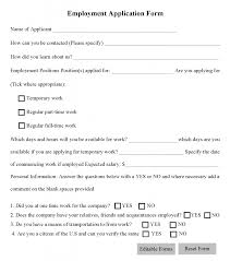 best photos of employment application form template pdf sample blank job application form template