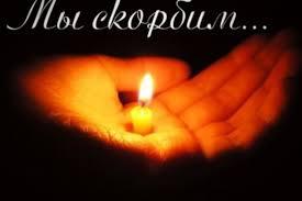 На Днепропетровщину доставлены тела 8 воинов, ориентировочно погибших под Дебальцево, - ОГА - Цензор.НЕТ 1788