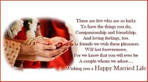 Happy marriage anniversary sms to sister | Ideas for the House ...