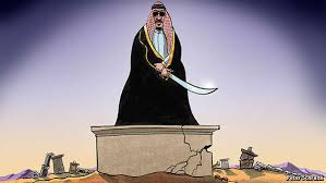 Image result for SAUDI KING SALMAN CARTOON