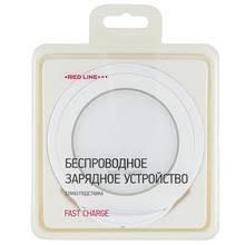 <b>Беспроводное зарядное устройство</b>, купить по цене от 119 руб в ...