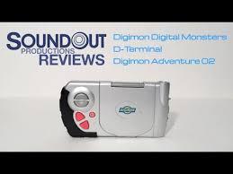 <b>Digimon Digital Monsters</b> Season 2 - D-Terminal [Soundout's <b>Toy</b> ...