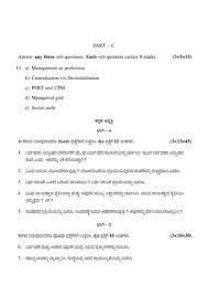 extended essay help criminal psychology extended essay homework help