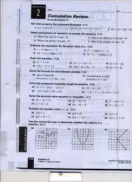 mcdougal littell algebra homework help holt algebra practice book answers amazon holt mcdougal math worksheet pearson practice and problem solving workbook