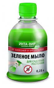 Фунгицид <b>Зеленое мыло</b> Инта Вир 250мл оптом - купить с ...