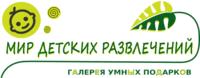 <b>Погостик EcoBalance Maxi</b> в ассортименте