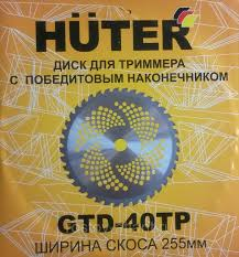 """Нож (<b>диск) для триммера</b> """"GTD-40TР"""" <b>Huter</b>: продажа, цена в ..."""